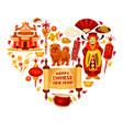 chinese new year china heart greeting card vector image vector image