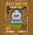 halloween party poster with zombie grave vector image vector image