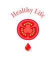 juicy tomato healthy life symbol vector image vector image