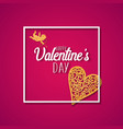 valentines day vector image vector image