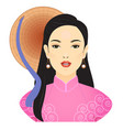 vietnamese lady vector image vector image