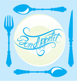 bon appetit calligraphy 380 vector image