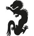 dragon fantastic silhouette symbol fantasy vector image vector image