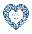 heart sapphire card vector image vector image