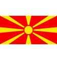 Macedonian flag vector image