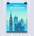 milwaukee famous city scape vector image vector image