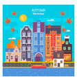 autumn cityscape with deciduous leaves urban vector image