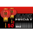 black friday sales banner social media vector image vector image