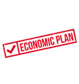 economic plan rubber stamp vector image vector image