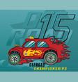 flame race car vector image