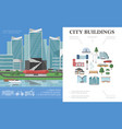 flat city colorful concept vector image