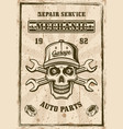 mechanic skull in cap and two wrenches poster vector image vector image