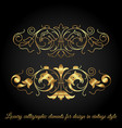 gold luxury calligraphic elements in vintage style vector image