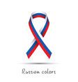 modern colored awareness ribbon vector image vector image