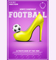 sporting poster of womens football vector image vector image