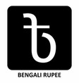 bengali rupee currency symbol vector image vector image