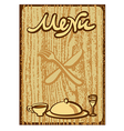 cafe menu cover vector image vector image