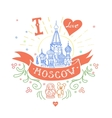 Moscow Symbol St Basils Cathedral Red Square vector image