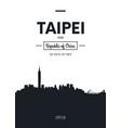 poster city skyline taipei flat style vector image vector image