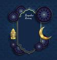 ramadan kareem islamic background with moon vector image