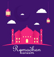 ramadhan background vector image vector image