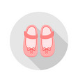 baby shoes icon flat design style vector image vector image