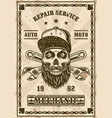 bearded skull in cap and crossed wrenches poster vector image vector image
