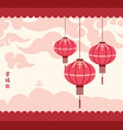 chinese landscape with paper lanterns and pagoda vector image