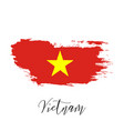 vietnam watercolor national country flag icon vector image
