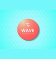wave blue lines pattern background and red 3d vector image vector image