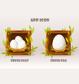 cartoon isolated egg in wooden square twigs vector image vector image
