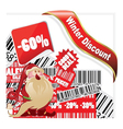 christmas discount banner vector image vector image