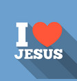 i love jesus icon with long shadow vector image vector image