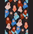 muslim diversity women in hijab young arab girl vector image