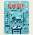 roman street cafe with a view colosseum vector image vector image