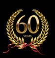 60 years anniversary laurel wreath