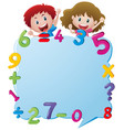 border template with kids and numbers vector image vector image