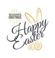 easter vintage lettering with bunny background vector image vector image