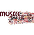 lose weight gain muscle ins and outs text vector image vector image
