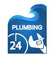 repair plumbing master symbol vector image vector image