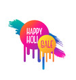 abstract happy holi sale banner design vector image