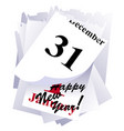 calendar isolated flat sign symbol approaching vector image
