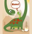 dinosaurs cartoon family vector image