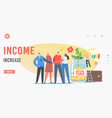 income increase mutual fund landing page template vector image vector image