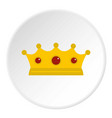 jewelry crown icon circle vector image vector image