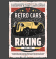 vintage motor races championship trophy rally vector image