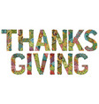 word thanksgiving with falling leaves vector image vector image