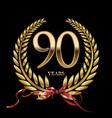 90 years anniversary laurel wreath vector image vector image
