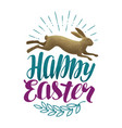 happy easter vintage greeting card holiday label vector image vector image