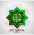 islamic greeting card eid mubarak vector image vector image